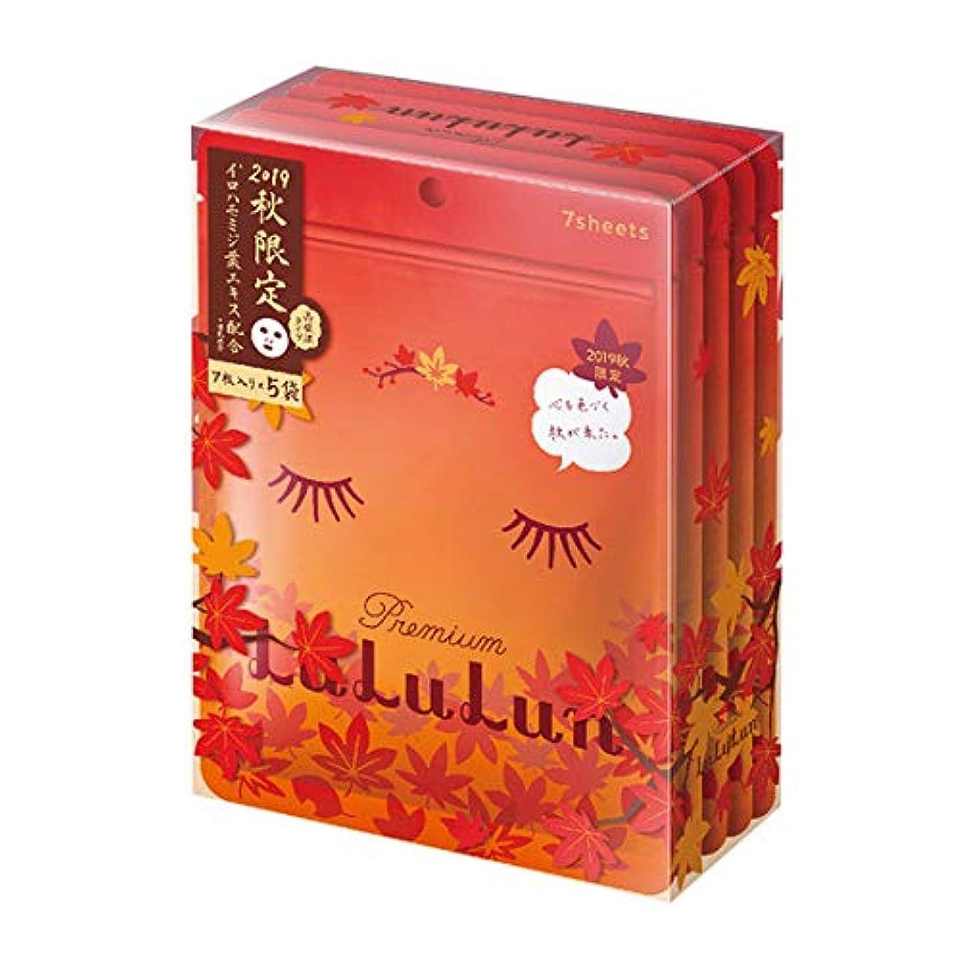 黙認する意図タイピスト秋 限定 紅葉 プレミアム ルルルン 7枚入り × 5袋