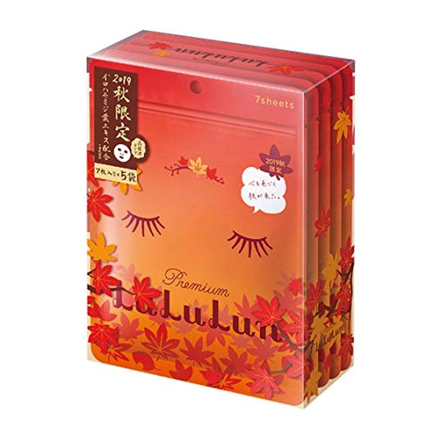 ちなみにシャックル知的秋 限定 紅葉 プレミアム ルルルン 7枚入り × 5袋