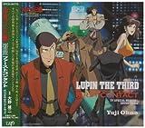 ルパン三世 EPISODE0 ファーストコンタクト オリジナル・サウンドトラック ユーチューブ 音楽 試聴
