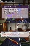 西村京太郎サスペンス2 新探偵シリーズ 金沢・函館・極寒の峡谷 復讐の影 画像