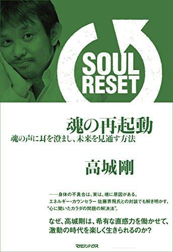 https://images-fe.ssl-images-amazon.com/images/I/51dUqJT2z6L.jpg