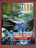 RIDERS CLUB (ライダース クラブ) 2000年 08月号 雑誌 (RIDERS CLUB  ライダース クラブ)