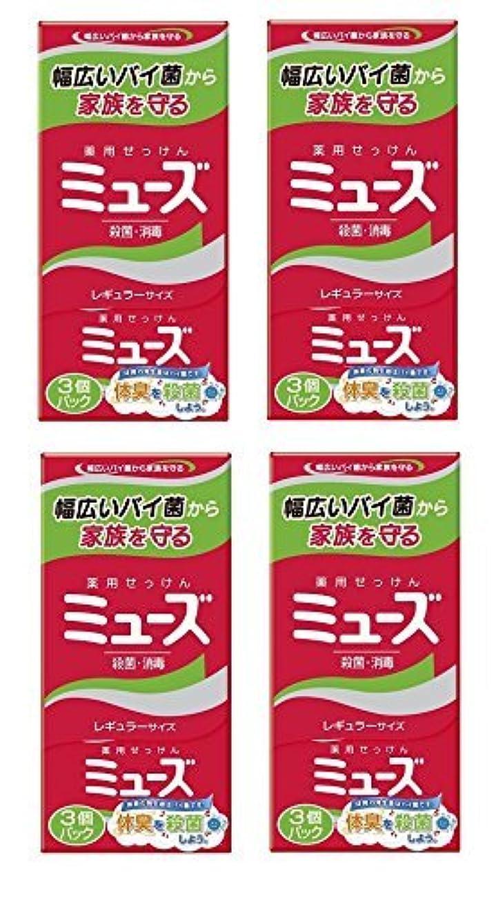 涙ペパーミント無知【まとめ買い】ミューズ石鹸 レギュラー 95g×3個パック×4セット