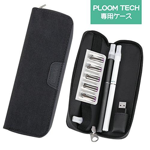 プルームテック PloomTech ケース 電子タバコ専用ケース 2本収納可能 丈夫で長持ち コンパクトで超軽量 GeeMo