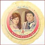 Amazon.co.jp結婚披露宴のブライダルプチギフト煎餅白ごま2/単品ビニール個装品