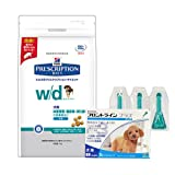 【PACK】ヒルズ 犬用 w/d 小粒 3kg & 犬用フロントラインプラスS 5~10kg 3本(動物用医薬品)
