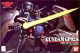 1/144 RX-78GP02A ガンダム試作2号機サイサリス (機動戦士ガンダム0083 STARDUST MEMORY)