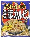 グリコ たれ仕上げ炒飯の素 ねぎ塩豚カルビ炒飯 1人前×2パック