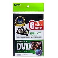 サンワサプライ DVDトールケース 6枚収納×3 ブラック DVD-TN6-03BK