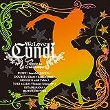 We Love Cyndi-Tribute to Cyndi Lauper-