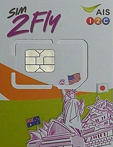 お急ぎ便AIS アジア16カ国 周遊プリペイドSIM 4GB 8日間 4G・3Gデータ通信通信使い放題 / 韓国 台湾 香港 シンガポール マカオ マレーシア フィリピン インド カンボジア ラオス ミャンマー オーストラリア ネパール  ※日本でも利用可能
