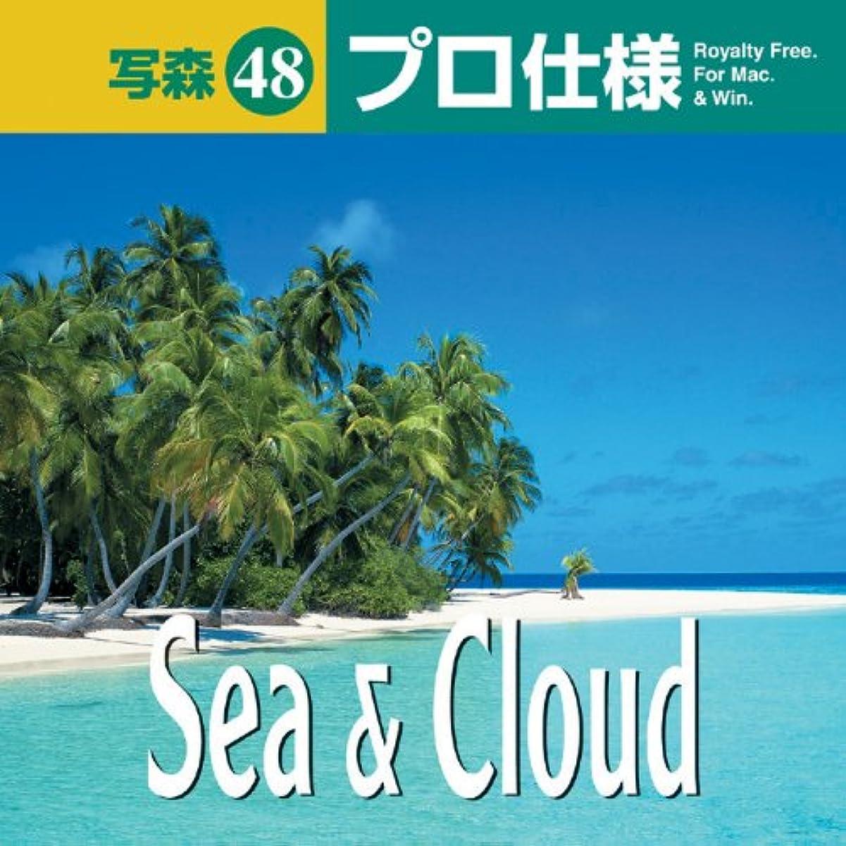 冷えるコイン壁写森プロ仕様 Vol.48 Sea & Cloud