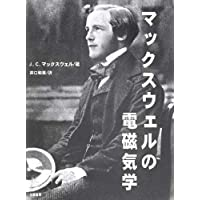 Amazon.co.jp: ジェームズ・クラ...