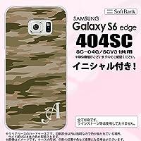 404sc スマホケース Galaxy S6 edge カバー ギャラクシー S6 エッジ イニシャル 迷彩B 緑C nk-404sc-1174ini P