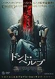 ドント・ヘルプ[DVD]