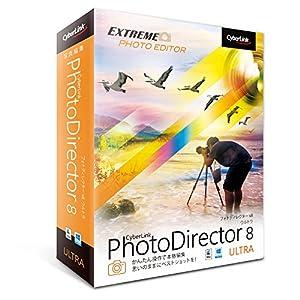 サイバーリンク PhotoDirector 8 Ultra 通常版