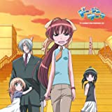 TVアニメ「ドージンワーク」エンディングテーマ 「夢みる乙女」