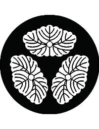 家紋シール 頭合わせ三つ蔦紋 布タイプ 直径40mm 6枚セット NS4-2445