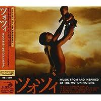 「ツォツィ」オリジナル・サウンドトラック