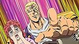 TVアニメ「北斗の拳 イチゴ味」 [DVD] 画像