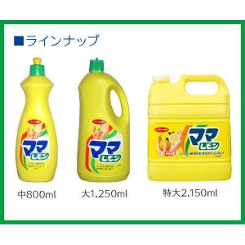 ママレモン 業務用 4l