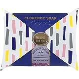 BW フローレンスの香り石けん リボンパッケージ FSP385 甘く爽やかなささやき (35g)