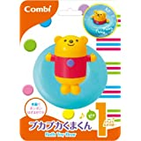 Combi 113105 Bath Toy Bear