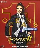 MASTERPIECE COLLECTION【Blu-ray版】ミュージカル『オーシャンズ11』('11年星組)