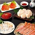 かっぱ寿司特選 新・海鮮づくしセット(鱒子いくら500g サーモン40枚 ずわいがに25本 ほたて1kg つぶ貝20枚)