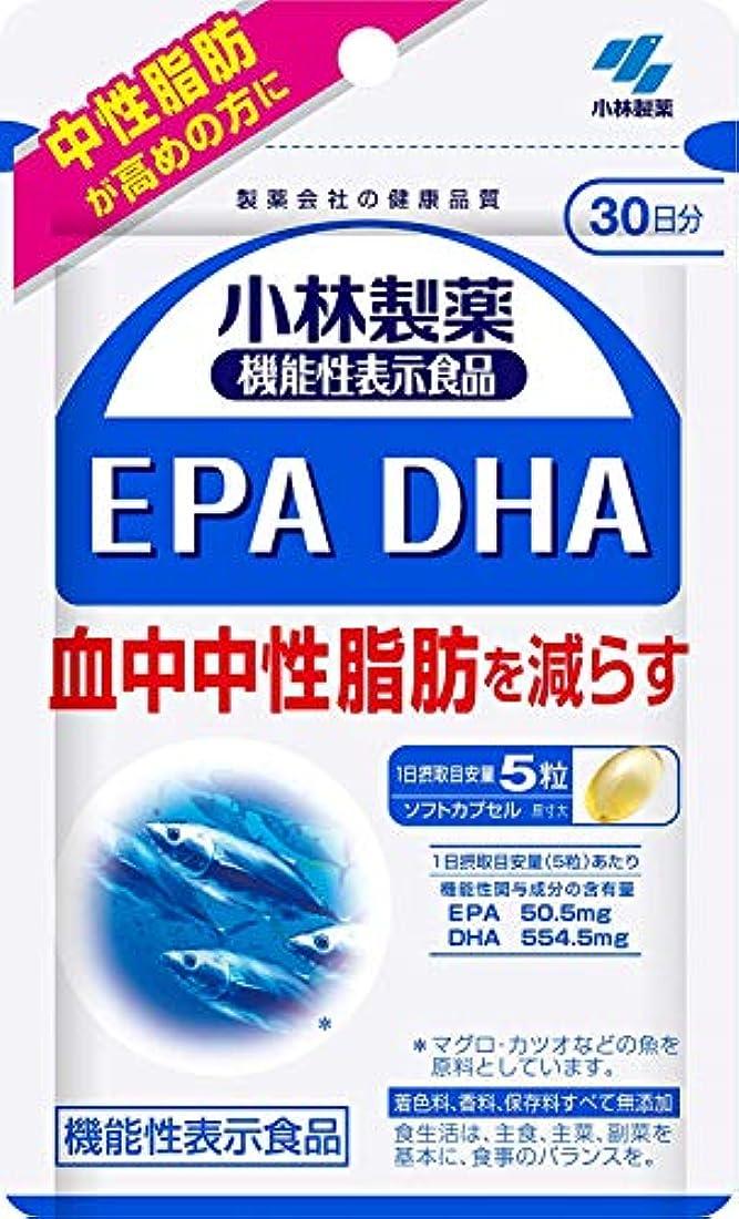 はしご深くオーブン小林製薬の栄養補助食品 EPA DHA (約30日分 150粒)×5個セット