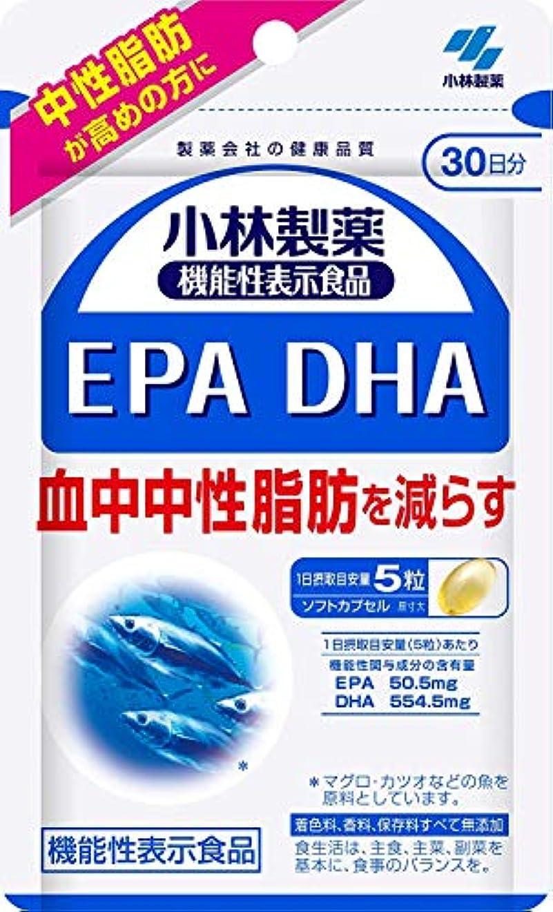 追い越す魂慰め小林製薬の栄養補助食品 EPA DHA (約30日分 150粒)×5個セット