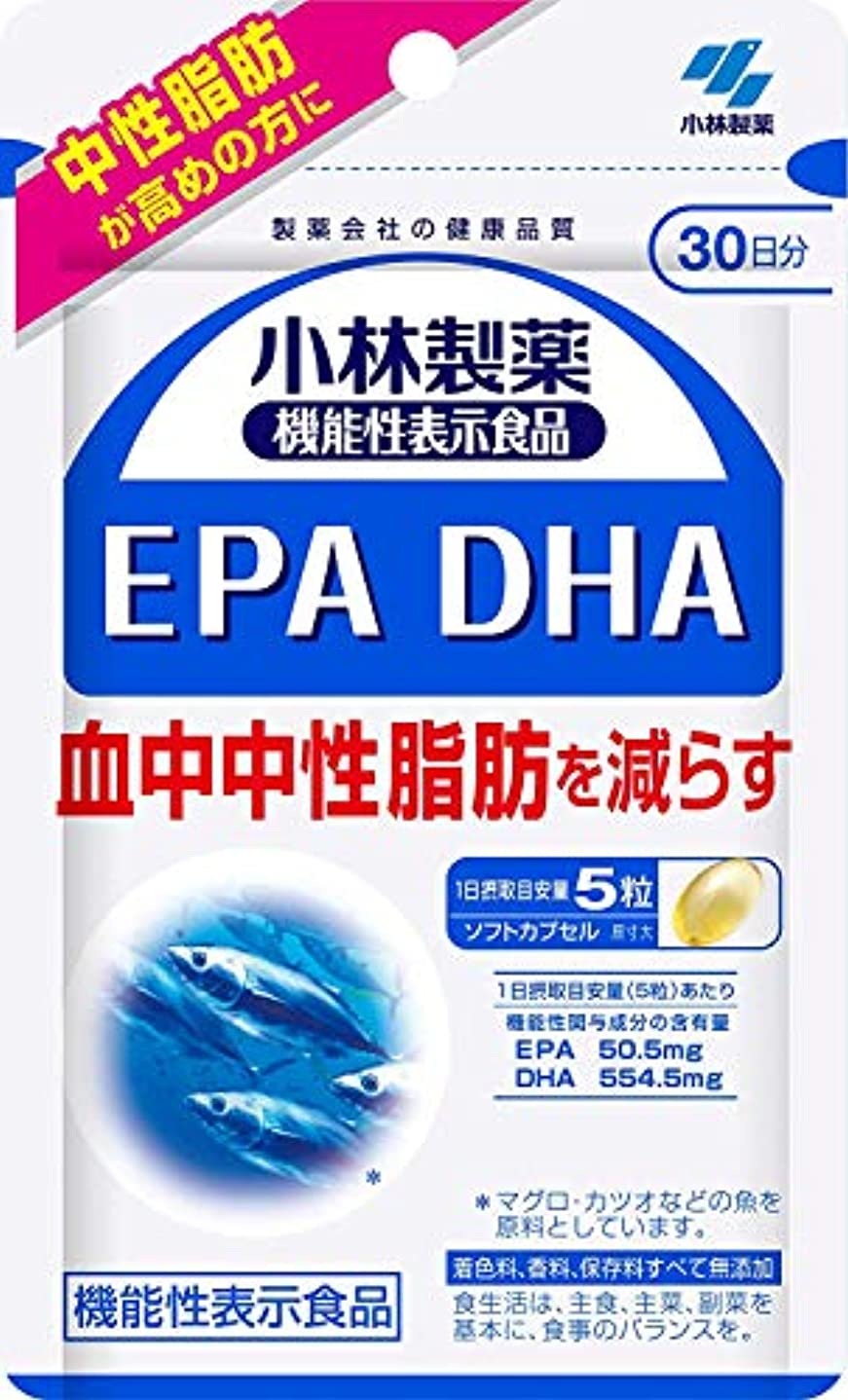頼む私動物園小林製薬の栄養補助食品 EPA DHA (約30日分 150粒)×5個セット