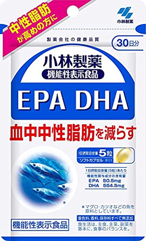 バランスのとれた高価な人気小林製薬の栄養補助食品 EPA DHA (約30日分 150粒)×3個セット
