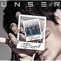 【Amazon.co.jp限定】UNSER (通常盤) (デカジャケット付)