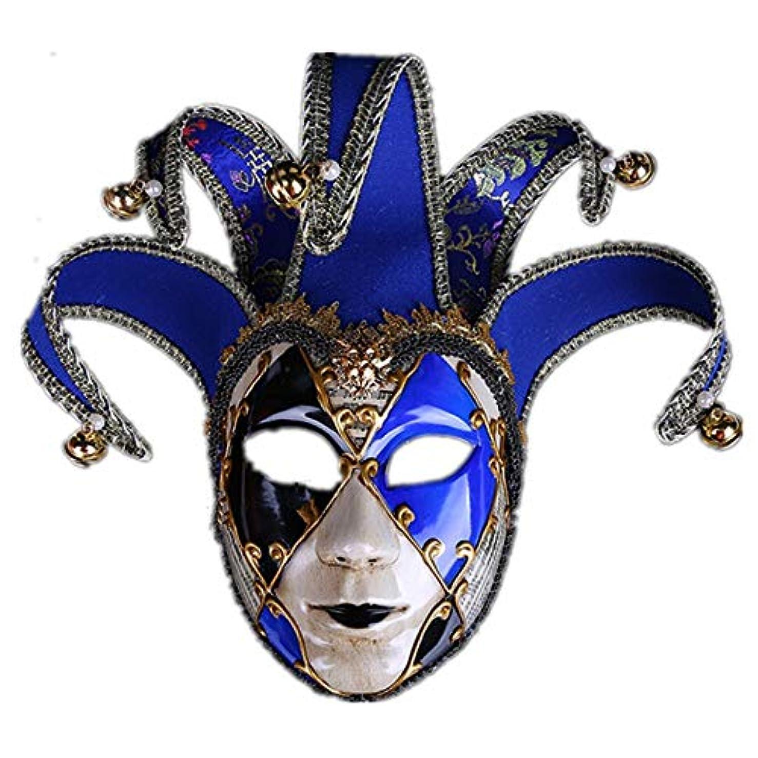 かんがいアレイ認めるダンスマスク ハロウィーンパフォーマンスパフォーマンスマスクマスカレード雰囲気用品クリスマスホリデーパーティーボールハロウィーンカーニバル パーティーボールマスク (色 : 青, サイズ : 45x15.8cm)