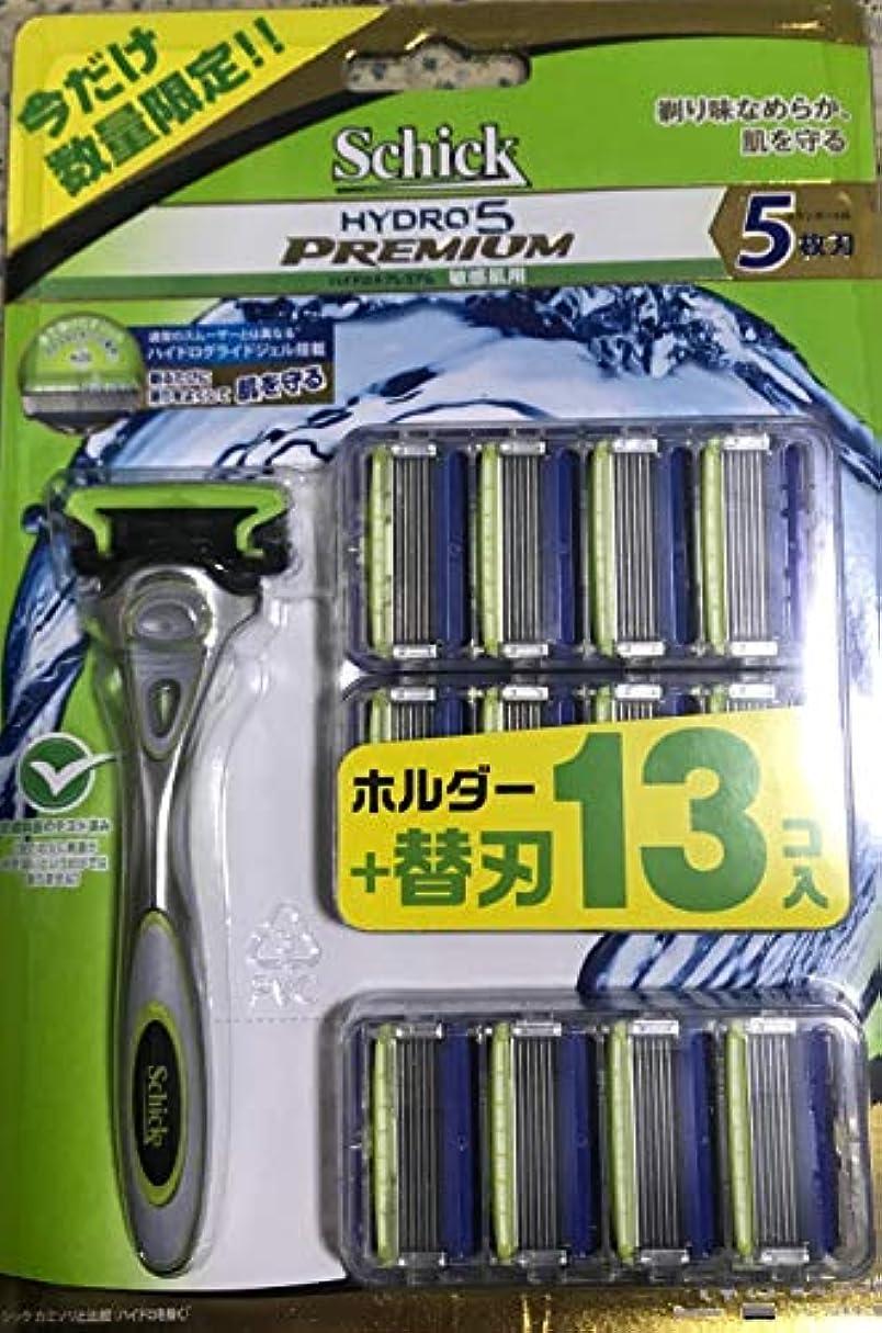 スライスけがをする仕事シック Schick 5枚刃 ハイドロ5 プレミアム 本体敏感肌用+替刃13個セット (本体+替刃13個入)