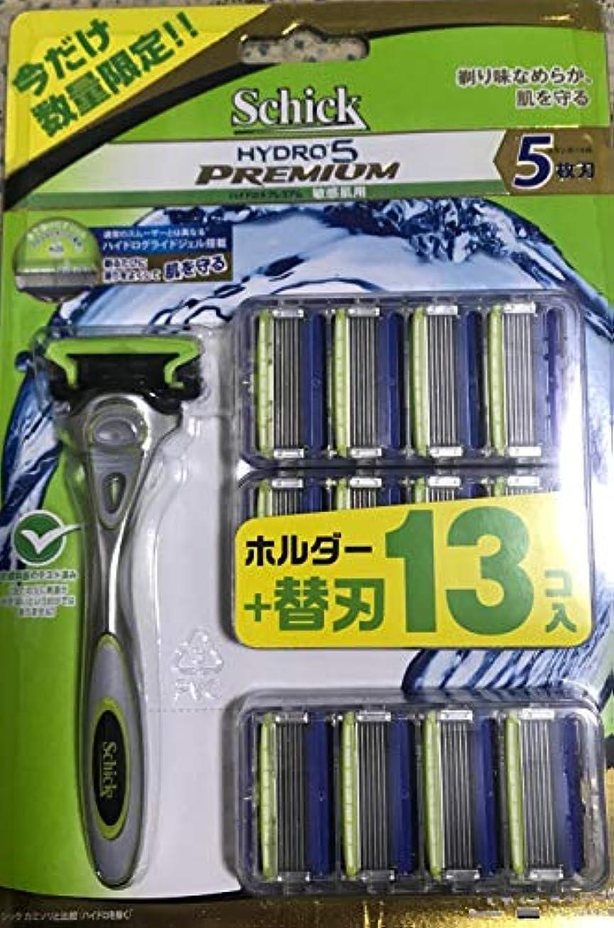慈悲アグネスグレイライセンスシック Schick 5枚刃 ハイドロ5 プレミアム 本体敏感肌用+替刃13個セット (本体+替刃13個入)
