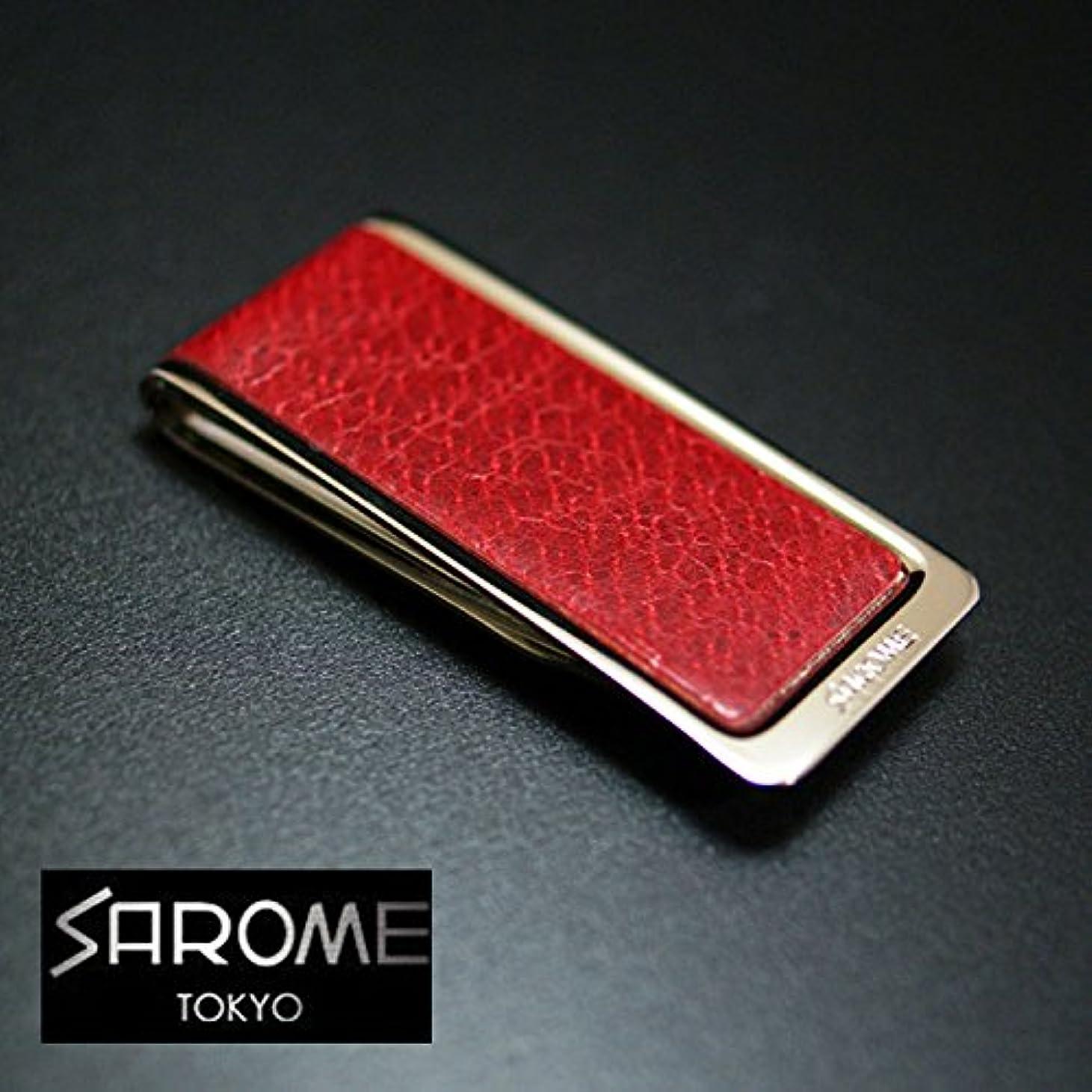 ギャングスター第二遡るSAROME(サロメ) マネークリップ EXMC5-04 シルバー/レッドレザー EXMC5-04