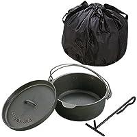 キャプテンスタッグ(CAPTAIN STAG) ダッチオーブン セット 鉄鋳物 シーズニング不要 リッドリフター・収納バッグ付属