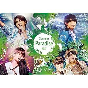 【早期購入特典あり】Summer Paradise 2017[Blu-ray] (オリジナルB3サイズポスター付き)