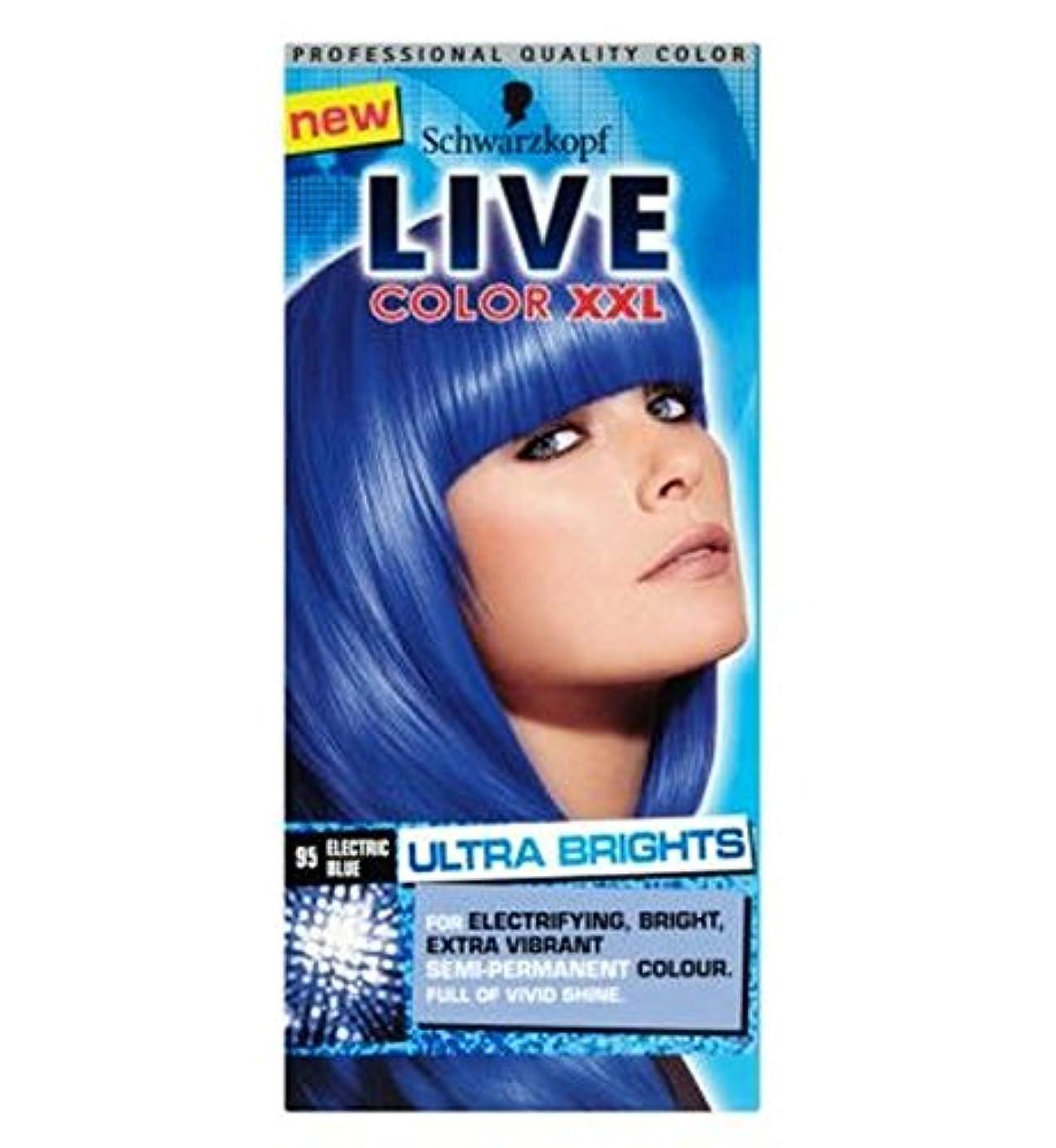 食べる計算可能採用Schwarzkopf LIVE Color XXL Ultra Brights 95 Electric Blue Semi-Permanent Blue Hair Dye - シュワルツコフライブカラーXxl超輝95エレクトリックブルー...