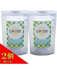 (2個)マーキュリー SLIM STORY 豆乳スープ 14食×2個セット/化学調味料 不使用(4947041155176)