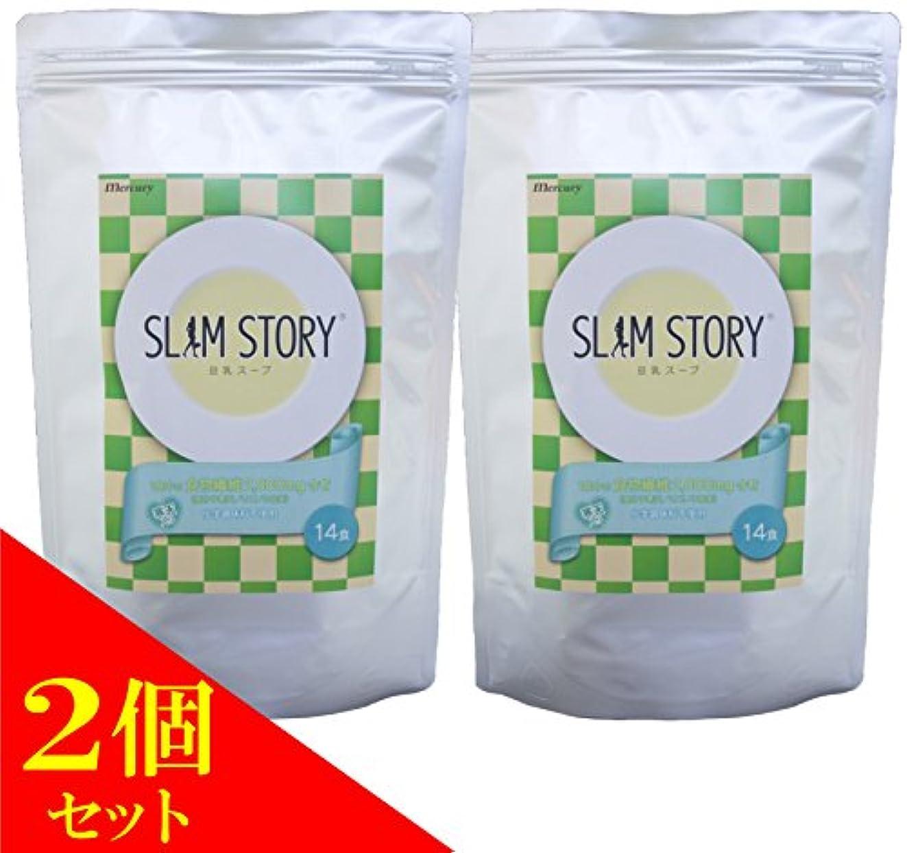 咳貧困ビジター(2個)マーキュリー SLIM STORY 豆乳スープ 14食×2個セット/化学調味料 不使用(4947041155176)