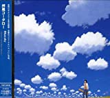 Blue sky~Kotaro Oshio Best Album~