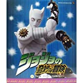 RAH リアルアクションヒーローズ 吉良吉影 購入チケット限定 キラークイーン(「ジョジョの奇妙な冒険」より)