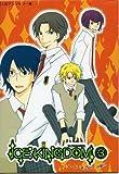 Ice kingdom―同人誌アンソロジー集 (3) (MARoコミックス)