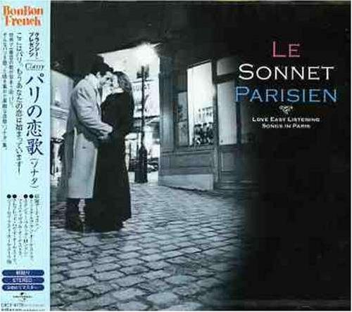クラッシー・プレゼンツ・パリの恋歌