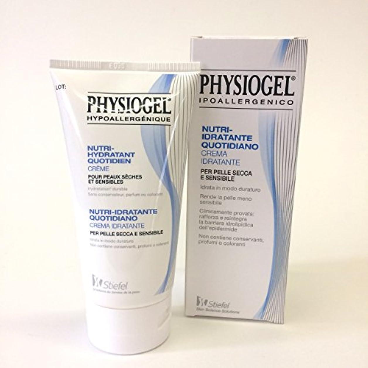 影響するシャイニング致命的なフィジオゲル クリーム(ボディクリーム) - 乾燥肌?敏感肌用 150ml/5oz [並行輸入品]