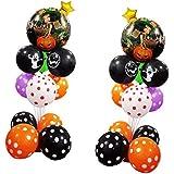 FLAMEER ハロウィーン 風船 装飾セット バルーン 写真小物 3タイプ選べ - 魔女