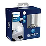 PHILIPS(フィリップス) ヘッドライト HID バルブ D4S 6000K 2500lm 42V 35W アルティノンWX Ultinon WX 純正交換用 車検対応 3年保証 42402WXX2JP
